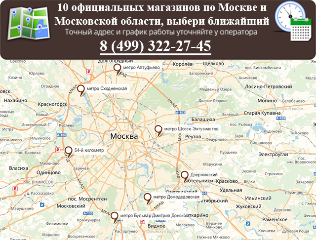 http://www.dveriulyanovskie.ru/images/upload/карта%20новая.png